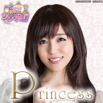 oq2000_princess